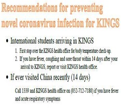 Recommendation for Preventing from Novel Coronavirus Infection