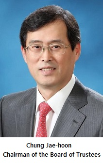 Chung Jae-hoon, Chairman of the Board of Trustees